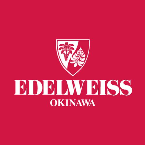 エーデルワイス沖縄