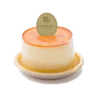 ヒラミ―レモンのチーズケーキ¥400(本体価格)