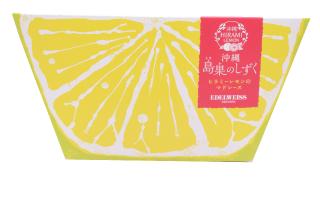 沖縄 島果のしずく(ヒラミーレモンマドレーヌ)4個入¥500(本体価格)