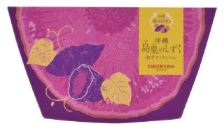 沖縄 島果のしずく(紅芋フィナンシェ)4個入¥500(本体価格)