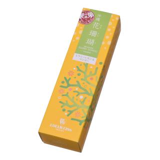 沖縄 花珊瑚(ヒラミーレモン&マンゴー)8個入¥600(本体価格)