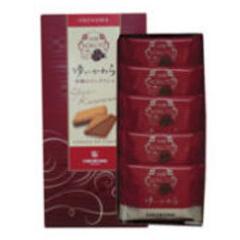 ゆいかわら(黒糖)5枚入¥700(本体価格)