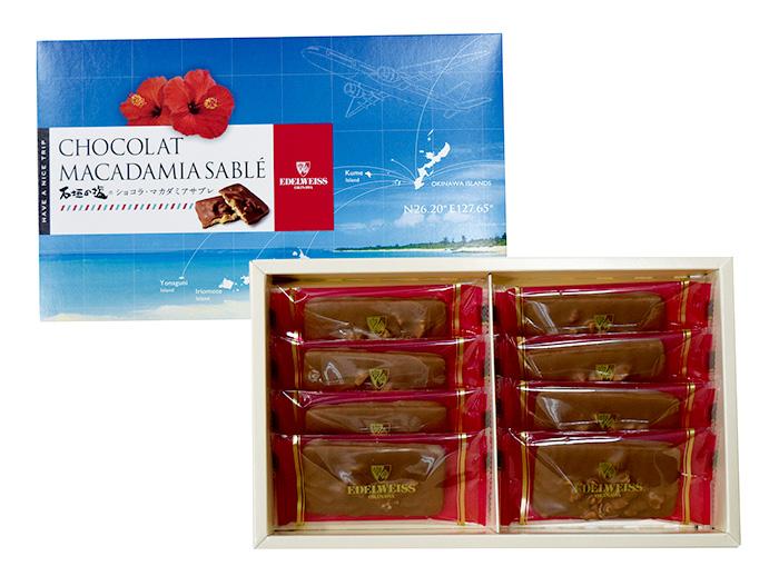 ショコラ・マカダミアサブレ8枚入¥1,100(本体価格)