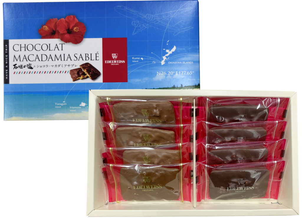 ショコラ・マカダミアサブレ8枚入¥1,188(税込価格)