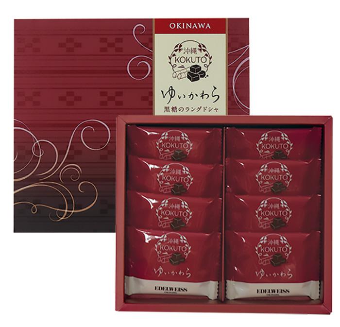 ゆいかわら(黒糖)8枚入¥1,000(本体価格)