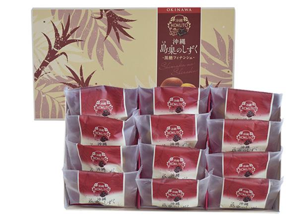 沖縄 島果のしずく(黒糖フィナンシェ)12個入 ¥1,100(本体価格)