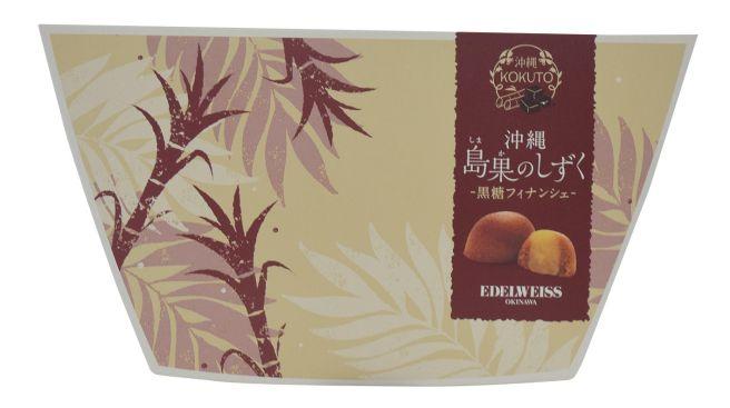 沖縄 島果のしずく(黒糖フィナンシェ) 4個入 ¥500(本体価格)