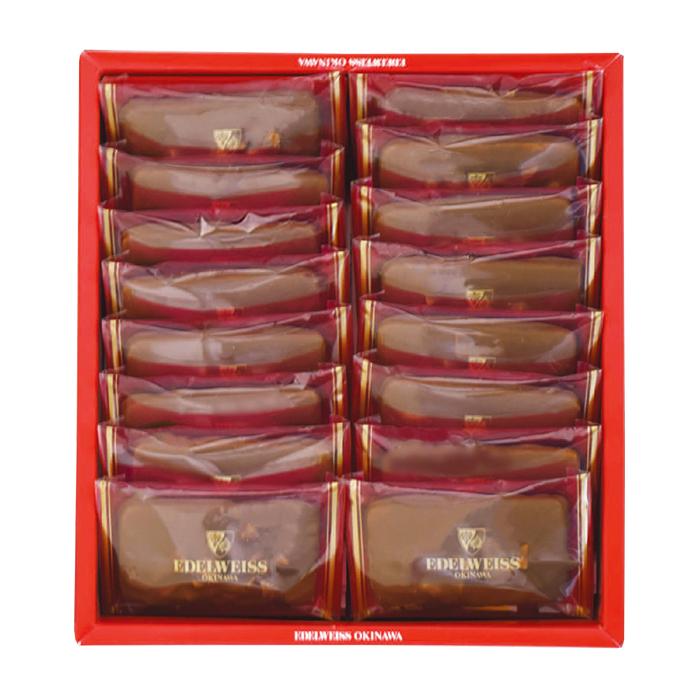 ショコラ・マカダミアサブレ16枚入¥2,200(本体価格)