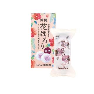 花ほろり 紅芋 4粒1袋入 ¥400 (本体価格)