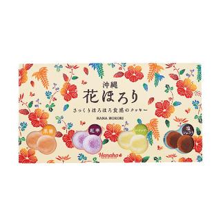 花ほろり  アソート 4粒1箱入×4箱  ※お好きな種類を組み合わせできるセットです。¥1,750 (本体価格)