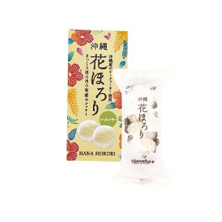 花ほろり シークヮーサー 4粒1袋入 ¥400 (本体価格)