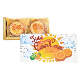 沖縄てぃーだカンカン シークヮーサー&オレンジ パンドジェンヌ 2個入 ¥700 (本体価格)
