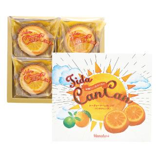 沖縄てぃーだカンカン シークヮーサー&オレンジ パンドジェンヌ 4個入 ¥1,400 (本体価格)
