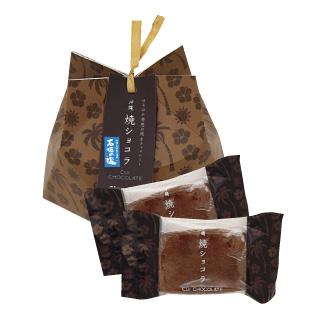 【 NEW!】沖縄 焼きショコラ6枚入 ¥756(税込価格)