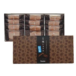 沖縄焼ショコラ 石垣の塩ショコラ 12枚入¥1,400 (本体価格)