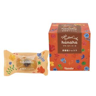 hanaha プチバターケーキ 黒糖塩ショコラ5個入 ¥550(本体価格)