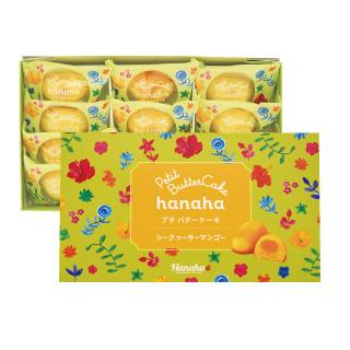 hanaha プチバターケーキ シークヮーサーマンゴー 12個入 ¥1,200(本体価格)