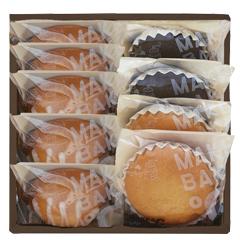バターケーキのGIFT9個入¥1,700(本体価格)