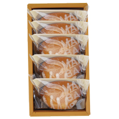 レモンのケーキGIFT5個入¥950(本体価格)
