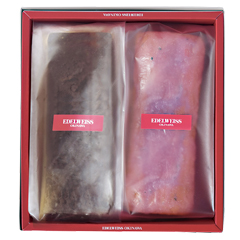 パウンドケーキ2本セット¥3,300(本体価格)